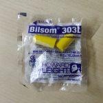 беруши Bilsom 303L