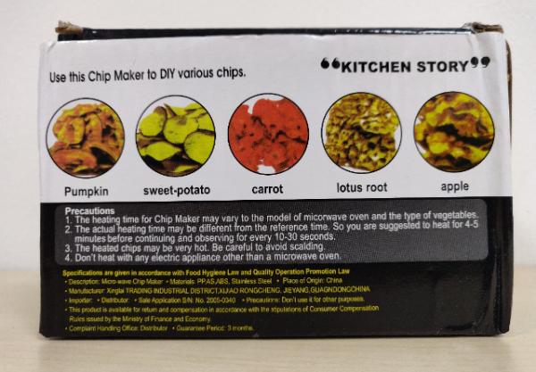 приготовление чипсов Chip Maker