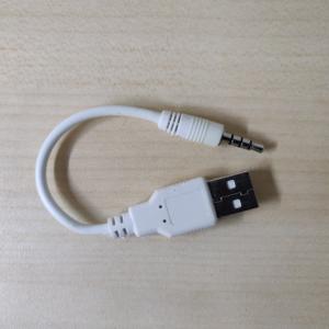 perehodnik USB-3.5 мм