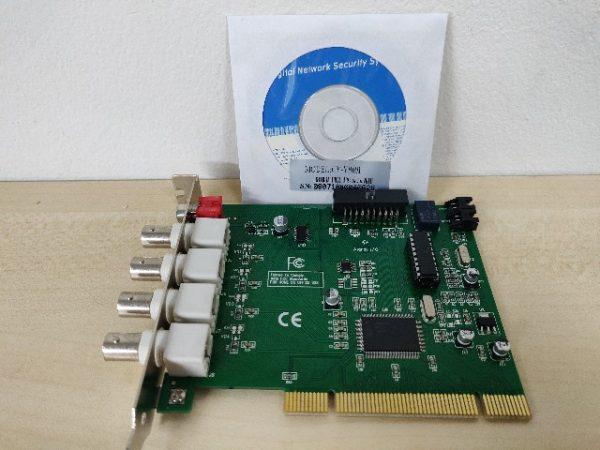 DVR CY-V8001